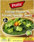 Pattu Palak Paneer (cottage cheese & creamy spinach) 285gm