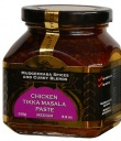 Mudgeeraba Chicken Tikka Masala Paste  310g